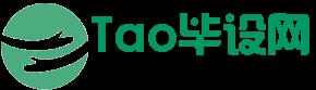 淘毕设-国内最大的源码程序交易网站