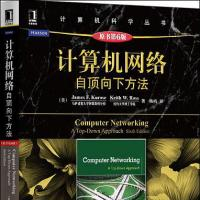 计算机网络:自顶向下方法(原书第6版) ([美]库罗斯) 中文pdf扫描版[102MB]
