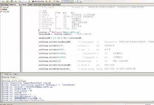 Loadrunner企业级性能测试课程 广州八神软件性能测试实战教程 炼数性能测试视频
