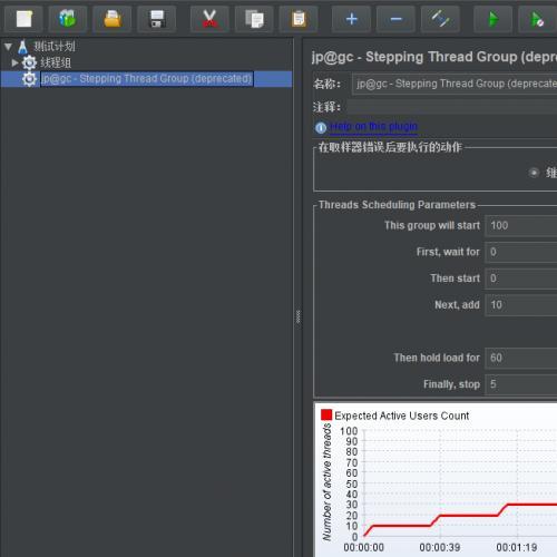 快速上手Jmeter性能测试工具 软件压力测试学习 炼数成金广州八神老师带你学Jmeter