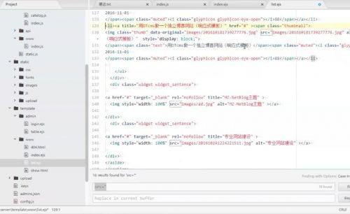进击WEB架构师全栈开发之路 高级项目+后期混合应用项目开发-产品性能优化与安全