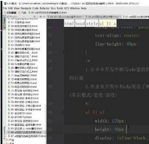 来自江哥的H5+跨平台开发实战课程 跟着江哥从零狂虐H5+跨平台开发视频教程