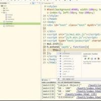 HTML5移动端混合应用APP开发视频 MUI框架实现HTML5移动端项目实战课程