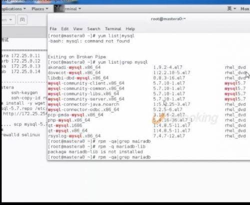 MySQL数据库最佳入门到项目实践视频教程 尚观教育MySQL数据库基础实践视频教程