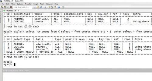 高级SQL优化全能课程 SQL性能优化及数据库引擎分析 SQL优化案例精讲集海量数据分析