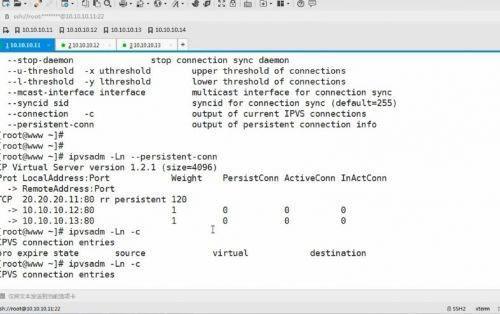 Linux云计算技术-打造高可用LINUX集群架构-负载均衡集群+多级负载均衡+集群优化等
