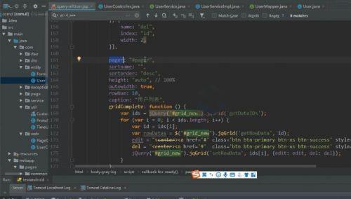 全新JAVA性能测试平台化开发课程 基于Java语言的App性能测试平台开发实战教程