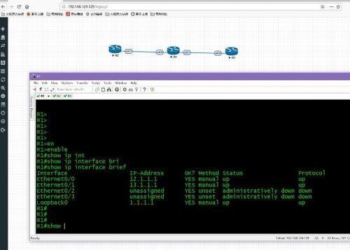 闫辉老师2019全新力作-全新版本CCNA路由交换技术视频教程 Cisco CCNA RS全新视频教程