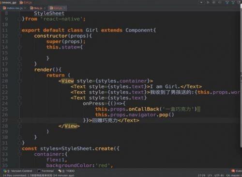 React Native技术精讲与高质量上线APP开发 线上APP应用开发提高课程 React Native视频